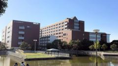 名古屋学院大学名古屋キャンパス白鳥学舎