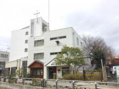 西宮公同教会
