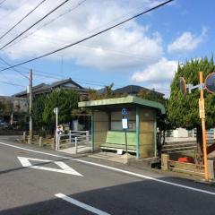 「城山東」バス停留所