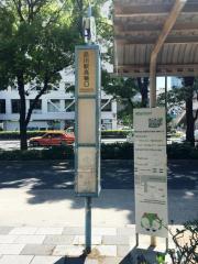 「品川駅」バス停留所