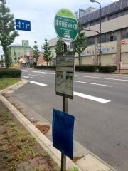 「津市役所NHK前」バス停留所