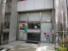 丸八証券株式会社 藤が丘支店