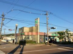 トヨタレンタリース石川金沢元町店