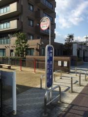 「西池ノ宮」バス停留所