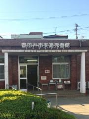 春日井市交通児童遊園