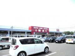 スーパーホームセンターいない米子店