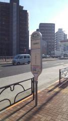 「椎名町駅北口」バス停留所