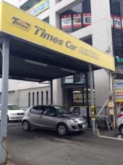 タイムズカーレンタル久留米西鉄駅前店