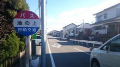 「池の上(宮崎市)」バス停留所