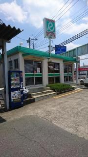 トヨタレンタリース新埼玉新所沢店