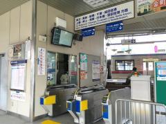 京成金町駅