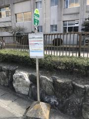 「工業高校前」バス停留所