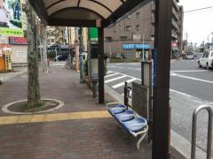 「三角」バス停留所