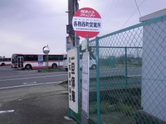 「各務西町営業所」バス停留所
