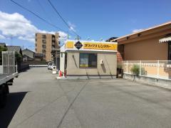オリックスレンタカー岡山西店