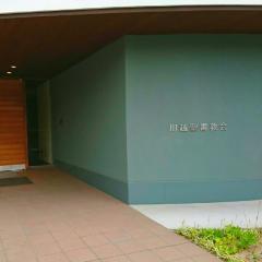 川越聖書教会