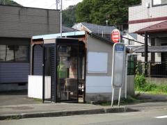 「白沢駅前」バス停留所