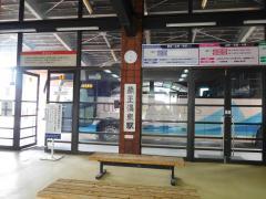 「蔵王温泉バスターミナル」バス停留所