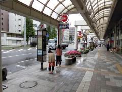 「福井駅前」バス停留所