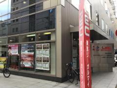 LEC東京リーガルマインド大学水道橋本校