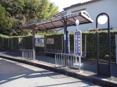「大阪国際大学」バス停留所