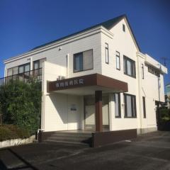 坂田歯科医院