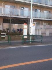 「荒玉水道」バス停留所