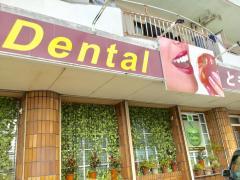 ともよせ歯科