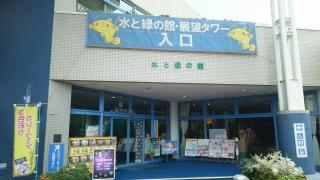 木曾三川公園センター