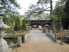 讃岐国分寺(第80番札所)