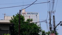 日本プリメックス株式会社