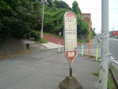 「勾当水」バス停留所