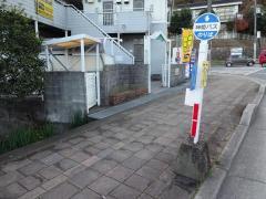 「県立大工学部」バス停留所