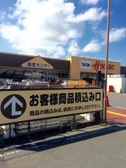 ホーマックスーパーデポ石巻蛇田店