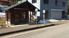 「黒川」バス停留所