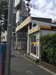 オリックスレンタカー大塚駅前店
