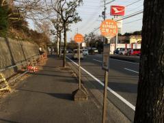 「広見ケ丘」バス停留所