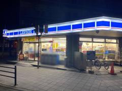 ローソン 西中島三丁目東店_施設外観