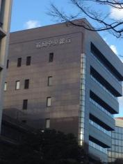 株式会社福岡中央銀行