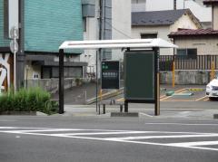 「晩翠草堂前」バス停留所