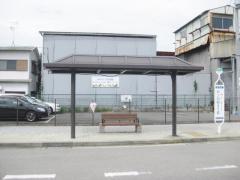 「戸ノ内町3丁目」バス停留所