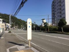 「西灘」バス停留所