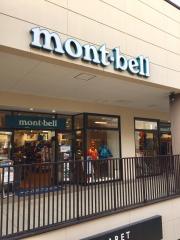 mont-bell 滋賀竜王店