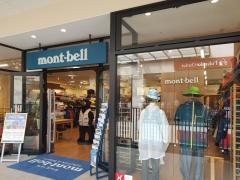 mont-bell 滋賀竜王店