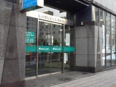 稚内信用金庫旭川支店
