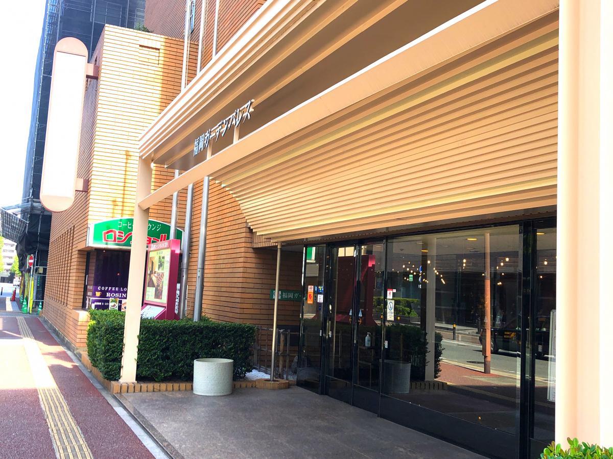 ホテル福岡ガーデンパレス_施設外観