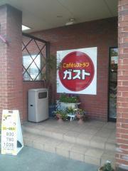 ガスト香川三木店