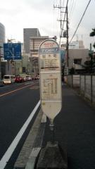 「桜木町(さいたま市)」バス停留所