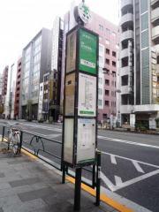 「新宿二丁目」バス停留所