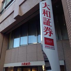 大和証券株式会社 浦和支店